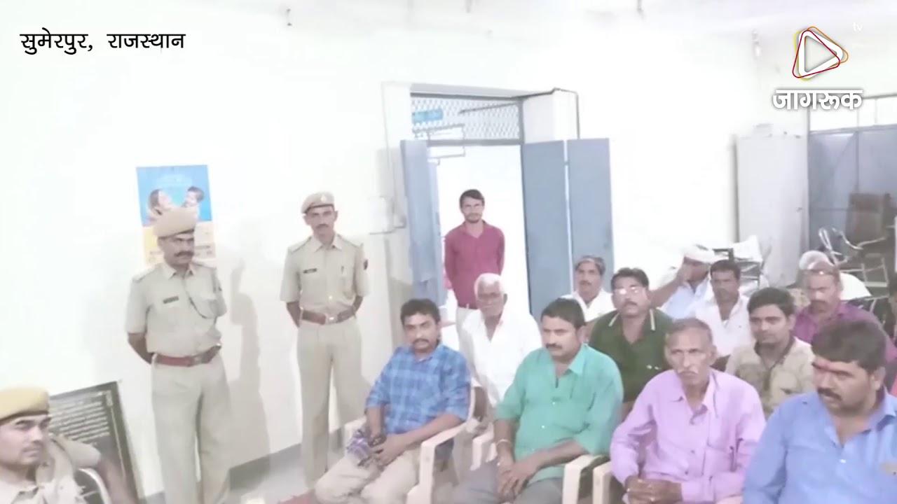 सुमेरपुर | पुलिस जनसहभागिता अभियान के तहत डीवाईएसपी भाटी ने की चर्चा