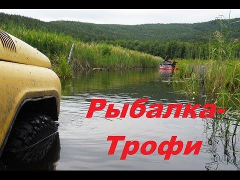 бесплатное видео на уазе на рыбалку