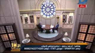 بالفيديو.. «خناقة» بين السادات وبدوي على في برنامج «العاشرة مساءً»
