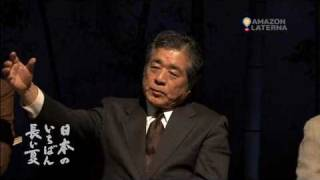 映画『日本のいちばん長い夏』:松平定知さん