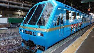 キハ58系「Kenji」編成! 盛岡駅入線