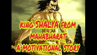 KING SHALYA FROM MAHABHARAT-a motivational story