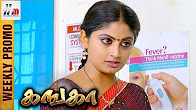 Ganga Promo 31-07-2017 To 05-08-2017 This Week Sun Tv Serial Online