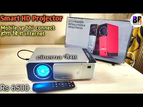 Toprecis T6 Projector Unboxing & Review Smart Projector | HD Quality
