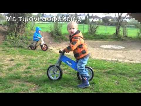 Παιδικά ποδήλατα ισσοροπίας Red Toys