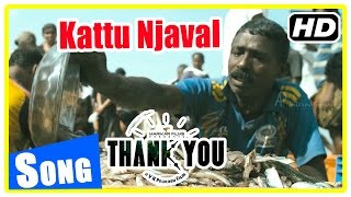 Thank You Malayalam Movie | Songs | Kattu Njaval Aake Song | Jayasurya