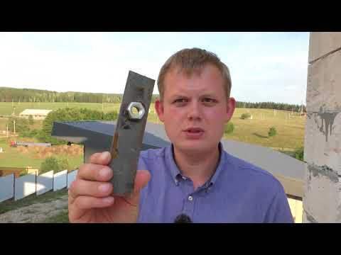 видео: Крепление мауэрлата к газобетону без армопояса!