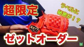 Tシャツ購入はこちら: https://item.rakuten.co.jp/bandaisp/ooi-bull-...