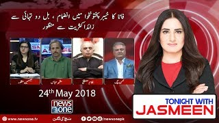 Tonight with Jasmeen | 24-May-2018 | Mohsin Baig | Ghulam Mustafa | Mazhar Abbas |