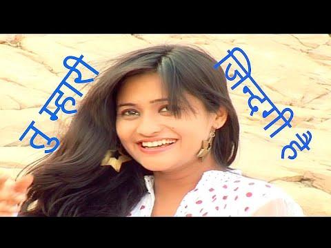 Rajasthani Gam Bhara Gana💘gam Bhara Gana Dj/zakhmi Dil/sad Song/marwadi Song/filmi Song/गम भरे गाने