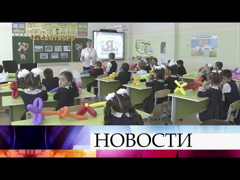 ВИнгушетии открыли крупнейшую вреспублике школу— наполторы тысячи детей.