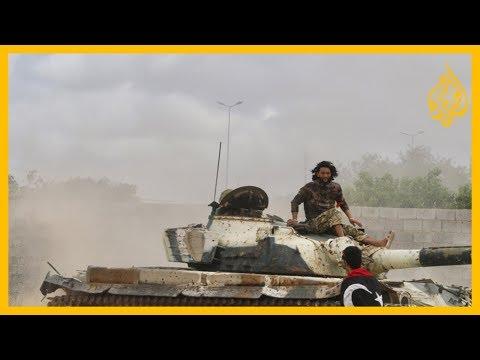 ???? قوات حكومة الوفاق تغنم كميات كبيرة من الذخائر بعد فرار مرتزقة فاغنر من جنوب طرابلس  - نشر قبل 4 ساعة
