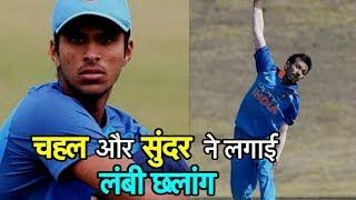 ICC RANKINGS: Chahal, Sundar Move Up In Bowler's Rankings | Sports Tak