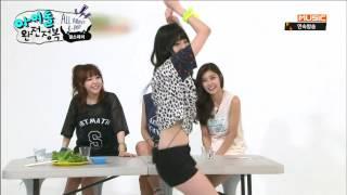 [걸스데이] 유라 은근한 섹시 댄스 Yura Dance 140504 걸스데이 아이돌 완전정복 E13 Girl's Day funny