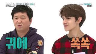 171025 Weekly Idol E326 | Samuel, Jung Sewoon, MXM, JBJ full
