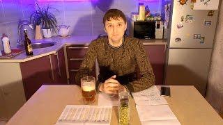 Расчет горечи домашнего пива в международных единицах IBU(, 2017-01-13T13:05:08.000Z)