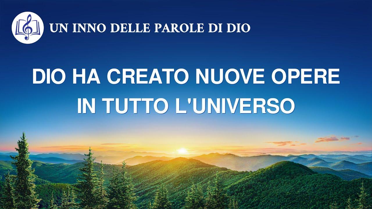 Cantico cristiano 2020 - Dio ha creato nuove opere in tutto l'universo
