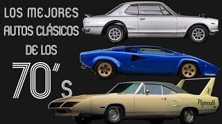 Los 5 MEJORES AUTOS CLÁSICOS de los 70's