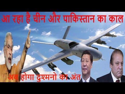 आ रहा है भारत का एक और रक्षक