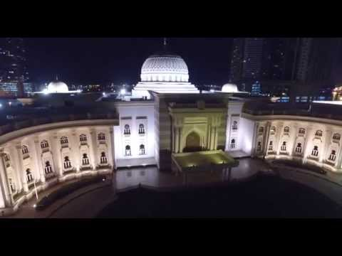 Sharjah Chamber of Commerce & Industry by my lens