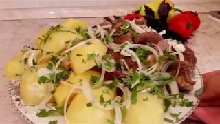 Как приготовить ХАШЛАМУ - Ани Кухня!