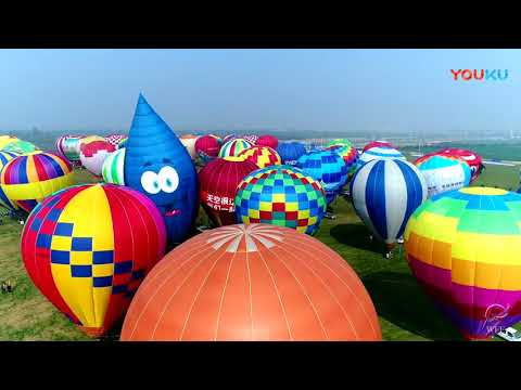 ASFC host the 2017 Wuhan World Fly-in Expo