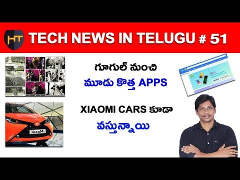 Tech news in Telugu 51: Google New Apps, Flipkart Offer, electric vehicles