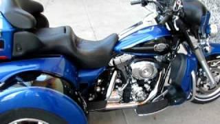 2008 harley davidson ultra classic trike reverse gear easy steer for sale
