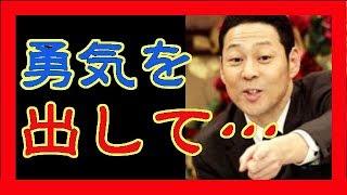 音楽 フリー音源 http://dova-s.jp/ 画像引用元 https://www.nikkan-gen...