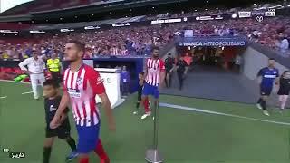 Atletico de Madrid vs Inter 0-1  -  All Goals & Highlights  -  ICC 2018