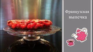 Фруктовый пирог ★БЕЗ ЯИЦ ★ Вегетарианские и постные рецепты