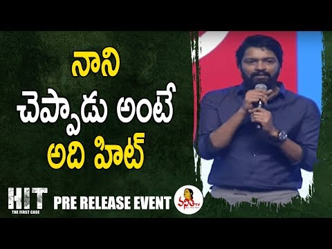 Nani Babai Advanced Happy Birthday : Allari Naresh | HIT Movie Pre Release Event | Rajamouli