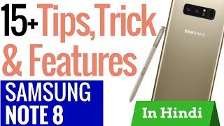 Samsung Galaxy Note 8 tips and tricks in Hindi | Hidden features | Top 10 features | Techno Talk