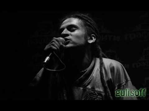 Смотреть клип Дымом уходили (Russian reggae) онлайн бесплатно в качестве