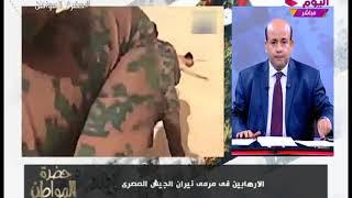 أيسر الحامدي: أهل الشر يحاولون تخريب نجاح مصر في إتمام #المصالحة_الفلسطينية بعمليات إرهابية بسيناء