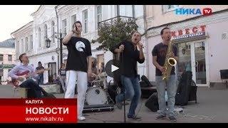 Вторая жизнь для песни: Два певца сняли клип «Мой любимый город»