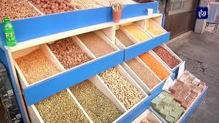 """""""الصناعة والتجارة"""" توقف تصدير 8 مواد أساسية خلال شهر رمضان - (14-5-2018)"""