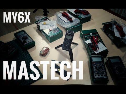Мультиметры Mastech серии MY6x. Тестирование и критика