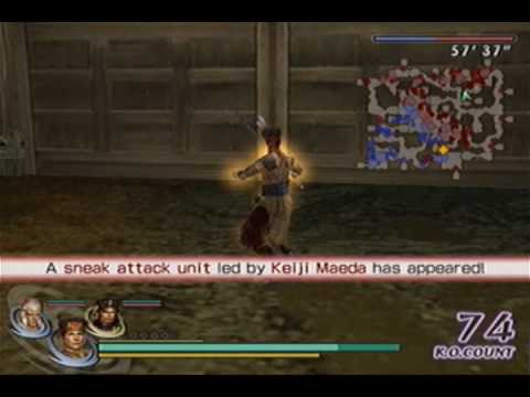 Warriors Orochi 2 - Treasure - Dragon's Jewel