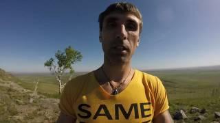 видео Аркаим Тревел в Екатеринбурге - туры по Уралу и России из Екатеринбурга