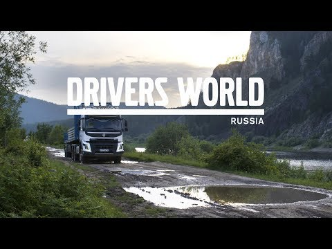 Volvo Trucks - Navigating the muddy and remote terrain in the Siberian forest - Driver's World (E11)