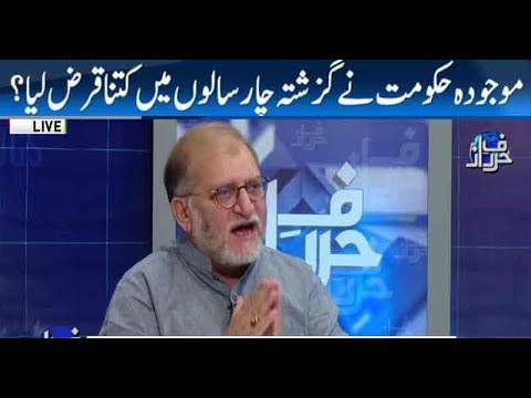Pakistan's economic condition - A matter of concern - Orya Maqbool Jaan -