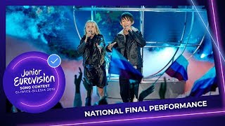 Tatyana Mezhentseva & Denberel Oorzhak - A Time For Us - Russia 🇷🇺 - National Final Performance