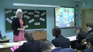 Урок немецкого языка, Волобуева_Г.В., 2013
