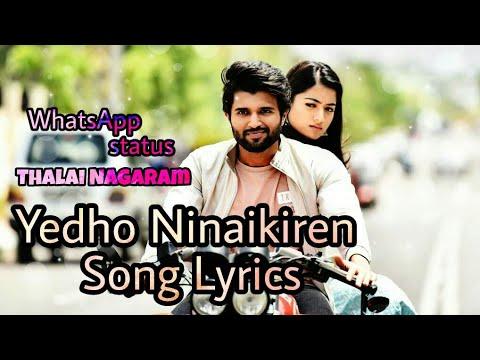 Thalainagaram vasu mp3 download djbaap. Com.