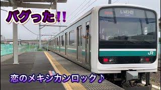 常磐線 【1.8コーラス‼️】大甕駅2番線発車メロディー  E501系いわき行き発車