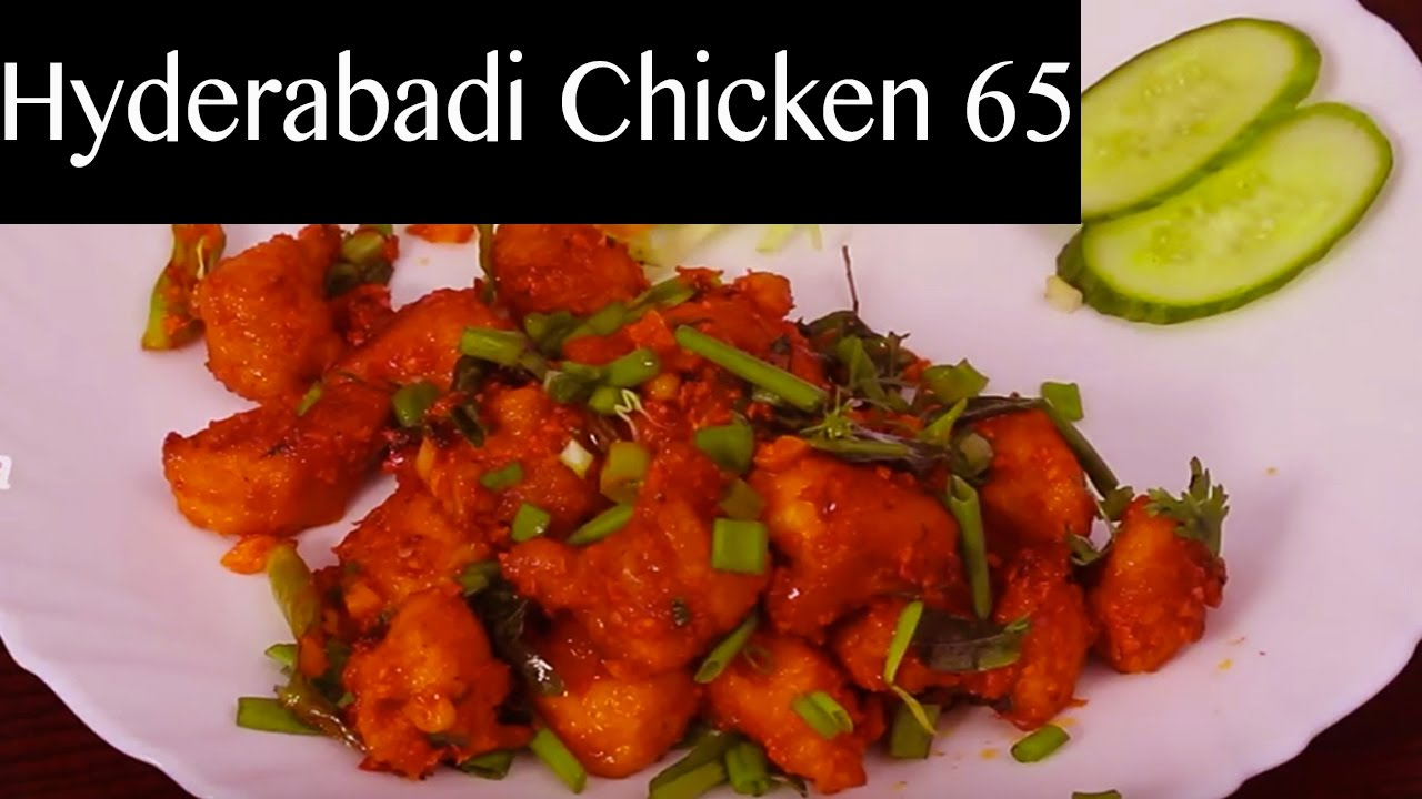 Hyderabadi chicken 65 recipe indian food recipe mania youtube hyderabadi chicken 65 recipe indian food recipe mania forumfinder Choice Image