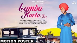 Lamba Kurta (Motion Poster)   Bir Karan   Releasing on 12th July   White Hill Music