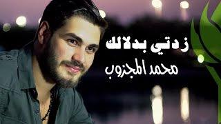 محمد مجذوب يُطلق أولى أغنياته مع ArtyShow