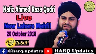 Hafiz Ahmed Raza Qadri Live Awesome Performance Beautiful Mehfil At Lahore 20 October 2018